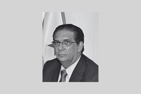 Governador Jáder Barbalho - Pará
